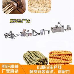 薯卷浪油炸膨化休闲膨化食品加工设备lz70-lll
