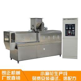 朗正机械膨化食品小米煎饼加工设备