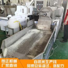 不锈钢材质冲泡米饭加工设备