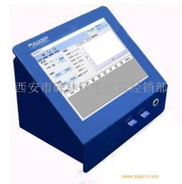 普洛帝PLD-0203云创版油液颗粒度分析仪