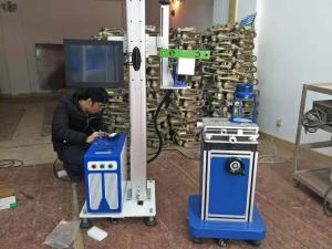 成都20w多用途光纖激光打標機/激光打碼機/激光刻字機直銷