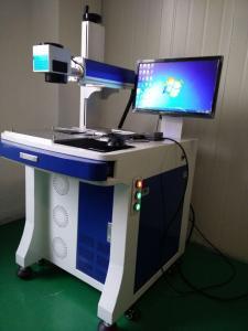 成都/綿陽電器電源適配器激光打標機,綿陽充電器塑料激光打碼機