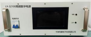 宁波利鑫电子LX-32100,48100,60100,48200,60200,60300系列高频数字电源