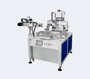 牛皮纸袋丝印机食品袋丝网印刷机塑料袋网印机