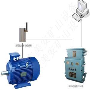 煤矿机电设备电动机主轴承温度振动监测