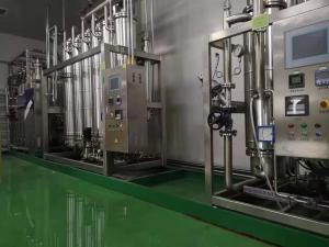 小型纯化水设备,GMP纯化水设备