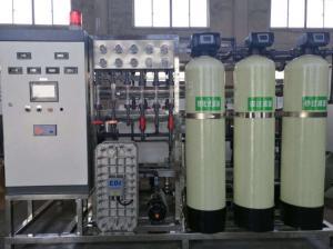 2000L/h工业用超纯水设备