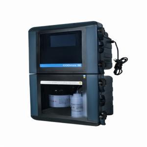 美国哈希CODmax III 化学需氧量在线自动监测仪