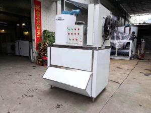 日产5吨高效节能鱼鳞片状制冰机