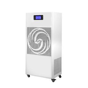LAD/CJY-Y600 利安達移動空氣殺菌消毒機