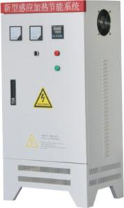 80kw低頻自動溫控電磁加熱器塑料顆粒機用國標現貨