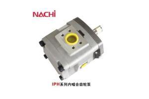 供应日本NACHI高压液压油泵IPH-2B-6.5-11