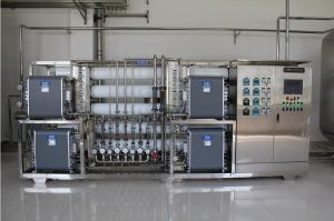 0.5t/h化工行业超纯水设备