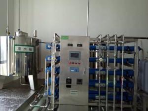 1T/H化工超纯水设备