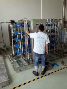 上海 0.5T/H大型超纯水设备