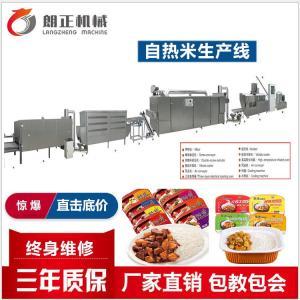 济南朗正方便自热米饭生产线直销