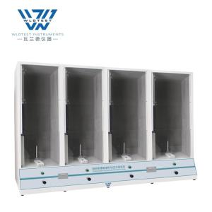 WB-001 避孕套体积和压力测试仪