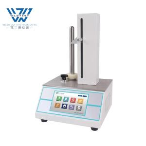 WB-00* 全自动避孕套长度测定仪