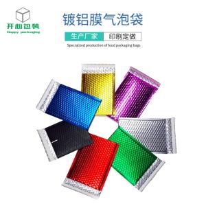 供应镀铝膜气泡信封袋 服装包装文件包装 各种产品包装 密封防潮 防水