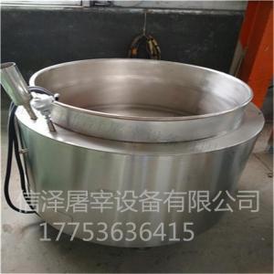 xz-1000新款松香锅 不锈钢黄香锅