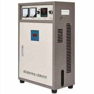 40kw变频自动温控电磁加热设备塑料挤出行业用非标定制