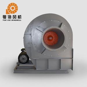 东莞锅炉用引风机 锅炉用引风机采购价 粤协风机
