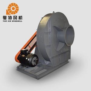 中山锅炉用引风机 锅炉用引风机厂家 粤协风机