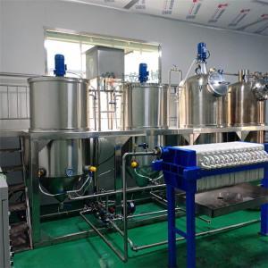 全套花生榨油设备 菜籽油生产线机器 葵花籽油精炼设备