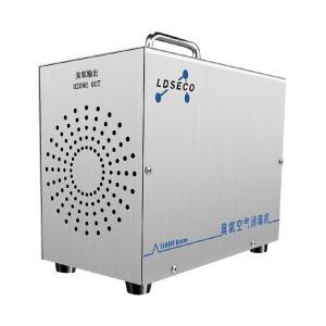 兰蒂斯小型臭氧空气消毒机家用卧室除臭空间净化器臭氧发生器