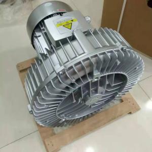 2HB910-7AH27氣環式真空泵