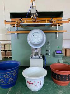 环球花盆丝印机六角花盆滚印机方型花盆丝网印刷机