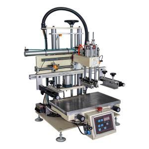 钢垫丝印机铝牌丝网印刷机钢片网印机