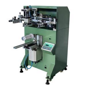 铁罐丝印机奶粉罐丝网印刷机茶叶罐滚印机