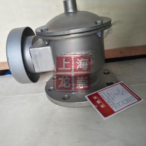 HXF-IZ不锈钢防爆阻火呼吸阀