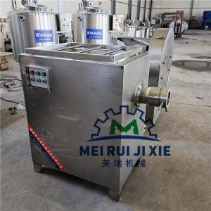 凍盤肉破碎機 凍肉破碎機 絞肉機生產廠家