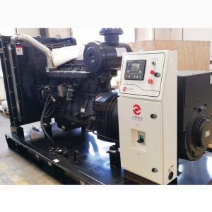 上海备用上柴400kw柴油发电机组厂家供应