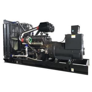 供应备用上海上柴1000kw柴油发电机组厂家