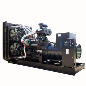 供应备用上海上柴1200kw柴油发电机组厂家
