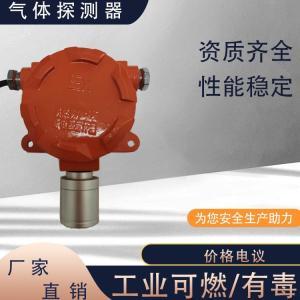 CH4甲烷泄露检测仪防爆型