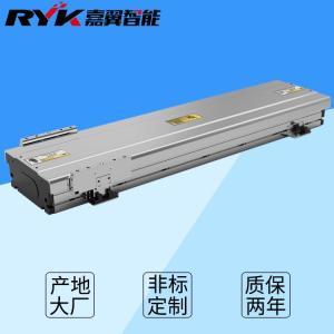 直线电机模组 120平板直线电机厂家
