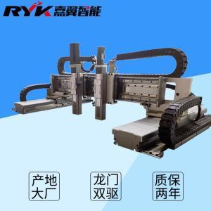 精密直线模组 100轨电动滑台模组生产厂家