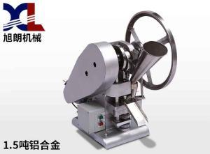 粉末压片机天麻粉压片机电动钙片压片机
