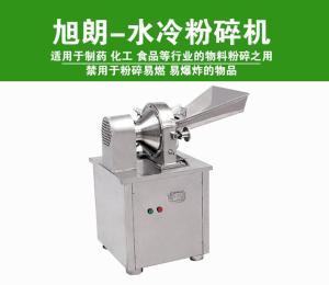 茶叶烟叶粉碎机食品粉碎机锤式粉碎机
