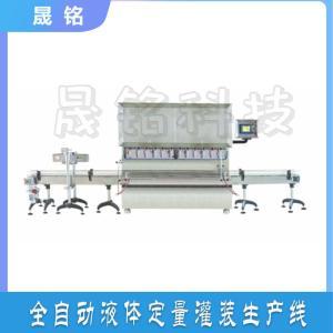 液體灌裝流水線全自動液體灌裝線液體全自動灌裝生產線