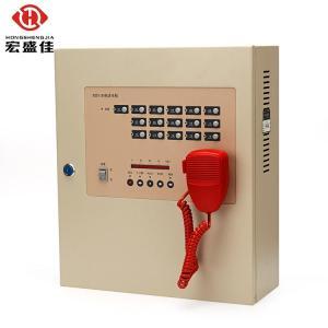 DH9251/B多线消防电话主机/火警电话主机