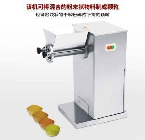 不銹鋼藥材粉制粒機/搖擺式制粒機