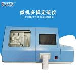 自动化测硫仪 21样硫含量煤质分析仪 微机多样定硫仪