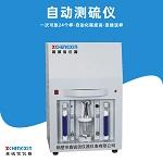 多样智能测硫仪 24样硫含量检测仪 转盘定硫仪煤炭化验设备