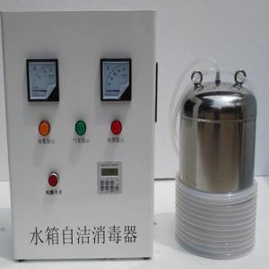WTS-2A水箱自洁消毒器生活水箱杀菌设备