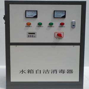 WTS-2W水箱自洁消毒器外置式生活水箱专用消毒器